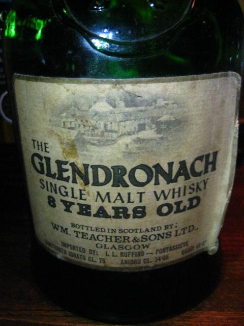 グレンドロナック  Glendronach 8yo (45.4%, OB, Ruffino, Dumpy green 75cl bottle) c1980 イタリア向け