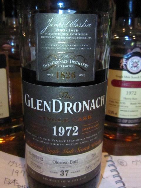 グレンドロナック Glendronach 37y 1972-2009 (54,8%, OB 2009, oloroso cask #719, 474 btl.)