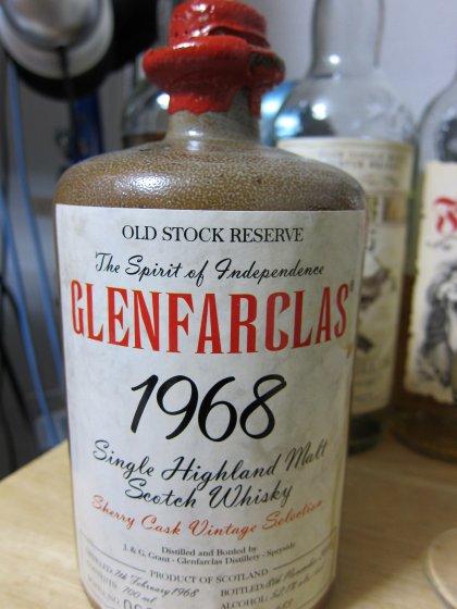 """OBグレンファークラス1968 """"Stone Flagon"""" #683 52.1%"""