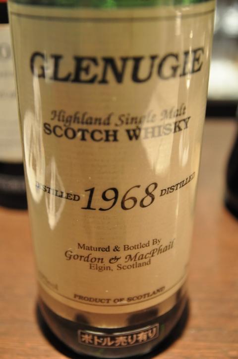 グレンアギー  Glenugie 1968 (43%, G&M Licensed bottling, 75CL)