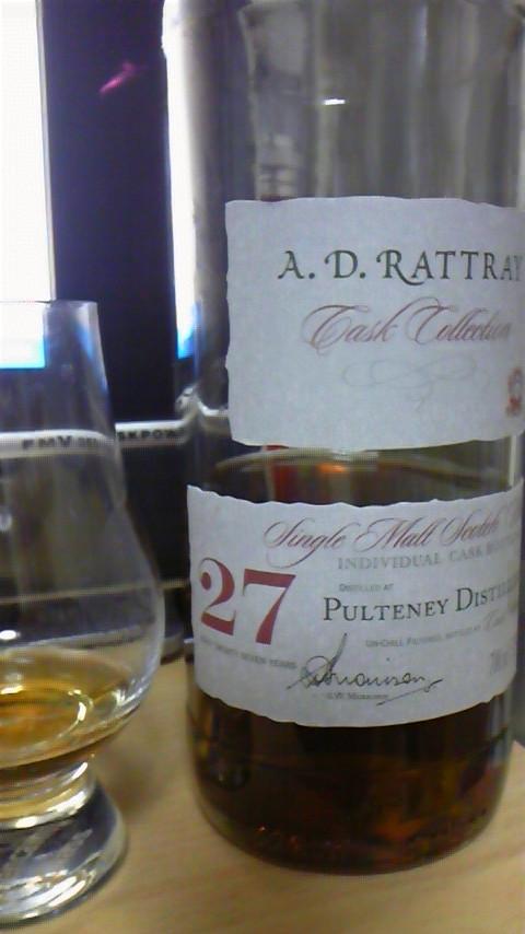 プルトニー A.D.Rattray Pulteney 1982/2010 27yo 53.5% #173