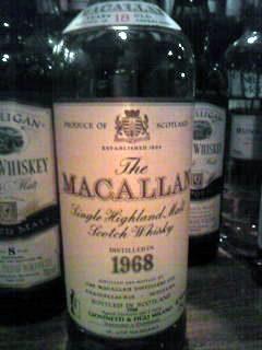マッカラン Macallan 18yo 1968/1986 (43%, OB, Giovinetti Import)
