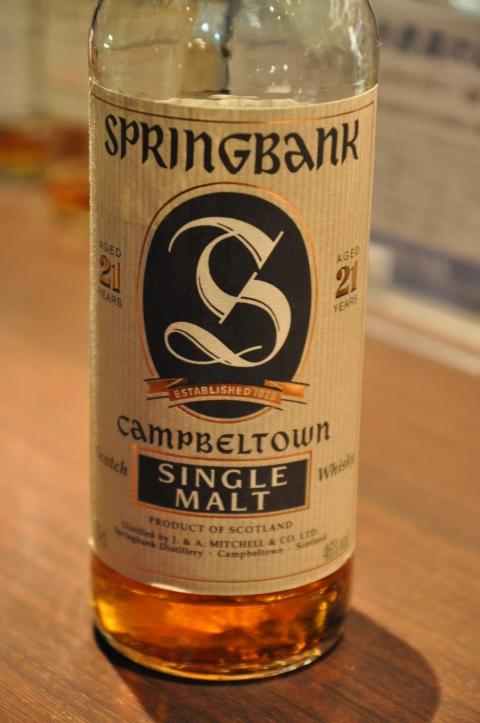 スプリングバンク Springbank 21yo (46%, OB, +/-2000)