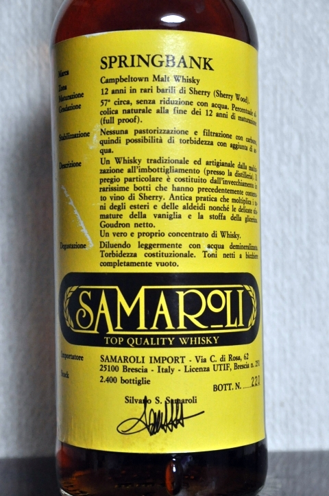 スプリングバンク Springbank 12yo '100 Proof' (57.1%, OB, 2400 Bts, early 1980's, imp. Samaroli) c1982