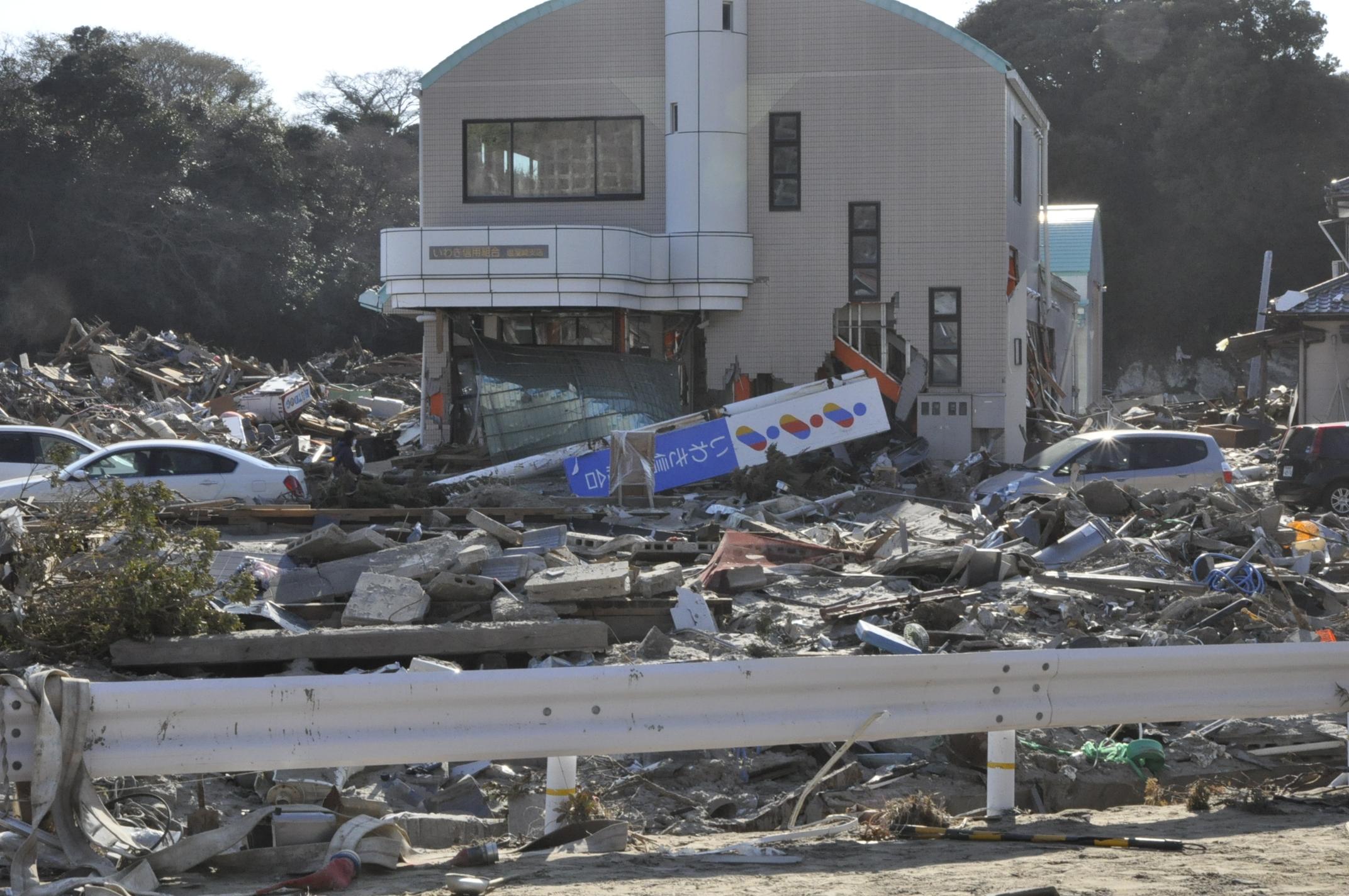被災地の現状:いわき市 【チャリティーの意義】