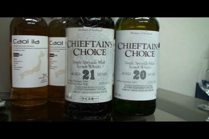 230709_MaltNight4th_Whiskylink