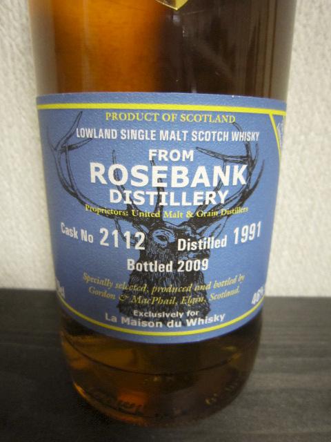 ローズバンク Rosebank 1991/2009 (46%, G&M Reserve for LMdW, C#2112,258 btls) 1st Fill Bourbon Barrel
