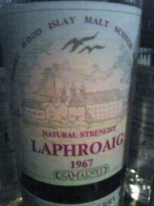 ラフロイグ Laphroaig 15 yo 1967/1982 (57%, Duthie's for Samaroli, sherry)
