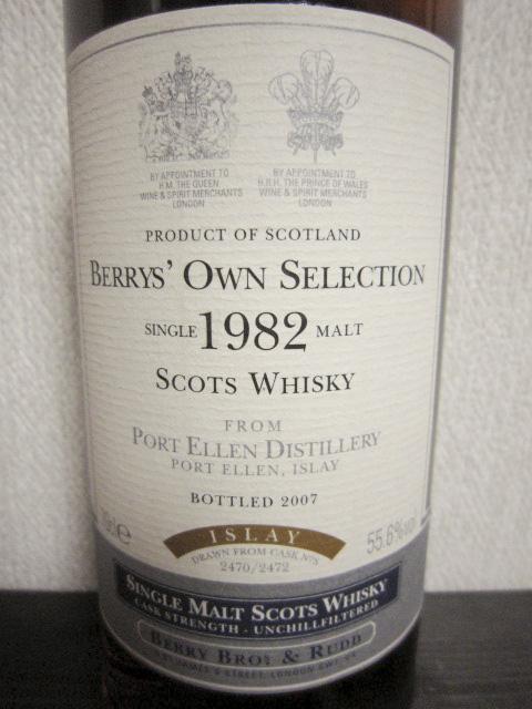 ポートエレン Port Ellen 25yo 1982/2007 (55.6%, Berry Bros, C#2470,2472)
