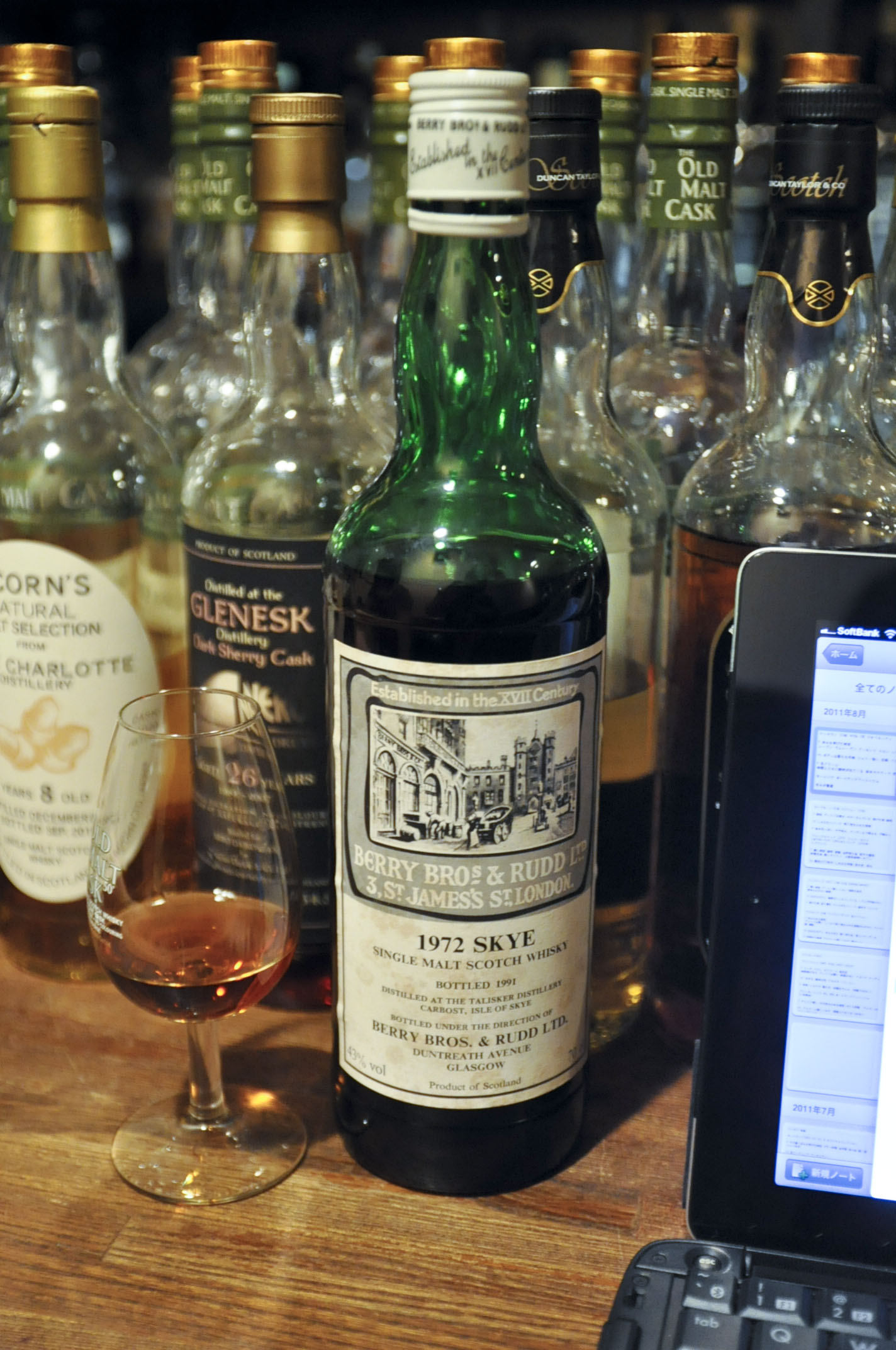 タリスカー Talisker 1972/1991 (43%, Berry Bros & Rudd, '1972 Skye', White Screw Cap)