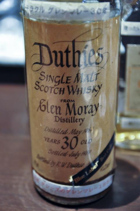 グレンマレイ Glen Moray 30yo 1959/1989  (42%, R.W.Duthie, 75CL)