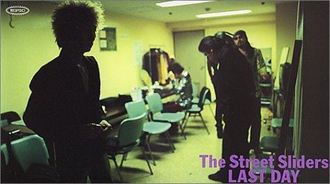 230909_The Street Sliders_Grooveshark