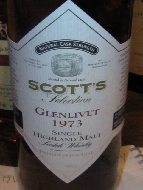 グレンリベット Glenlivet 1973/1999 (54.3%<裏ラベルには52%表記>, Scott's, natural cask strength) 日本向け 東亜商事