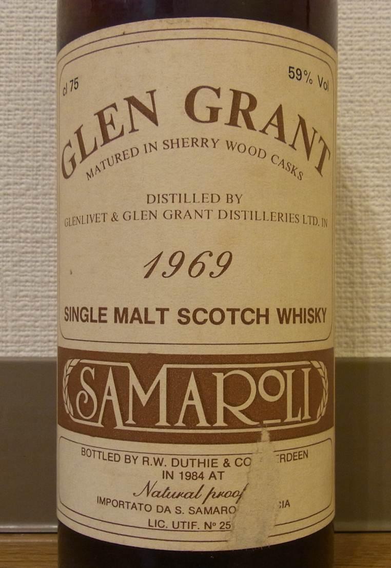 グレングラント GLENGRANT 1969-1984 SAMAROLI 59%