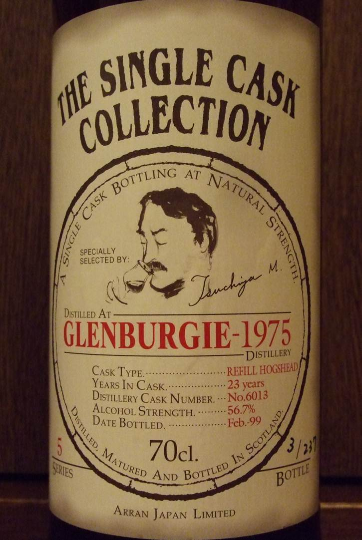 グレンバーギー GLENBURGIE 1975-1999 23yo THE SINGLE CASK COLLECTION #6013 56.7%