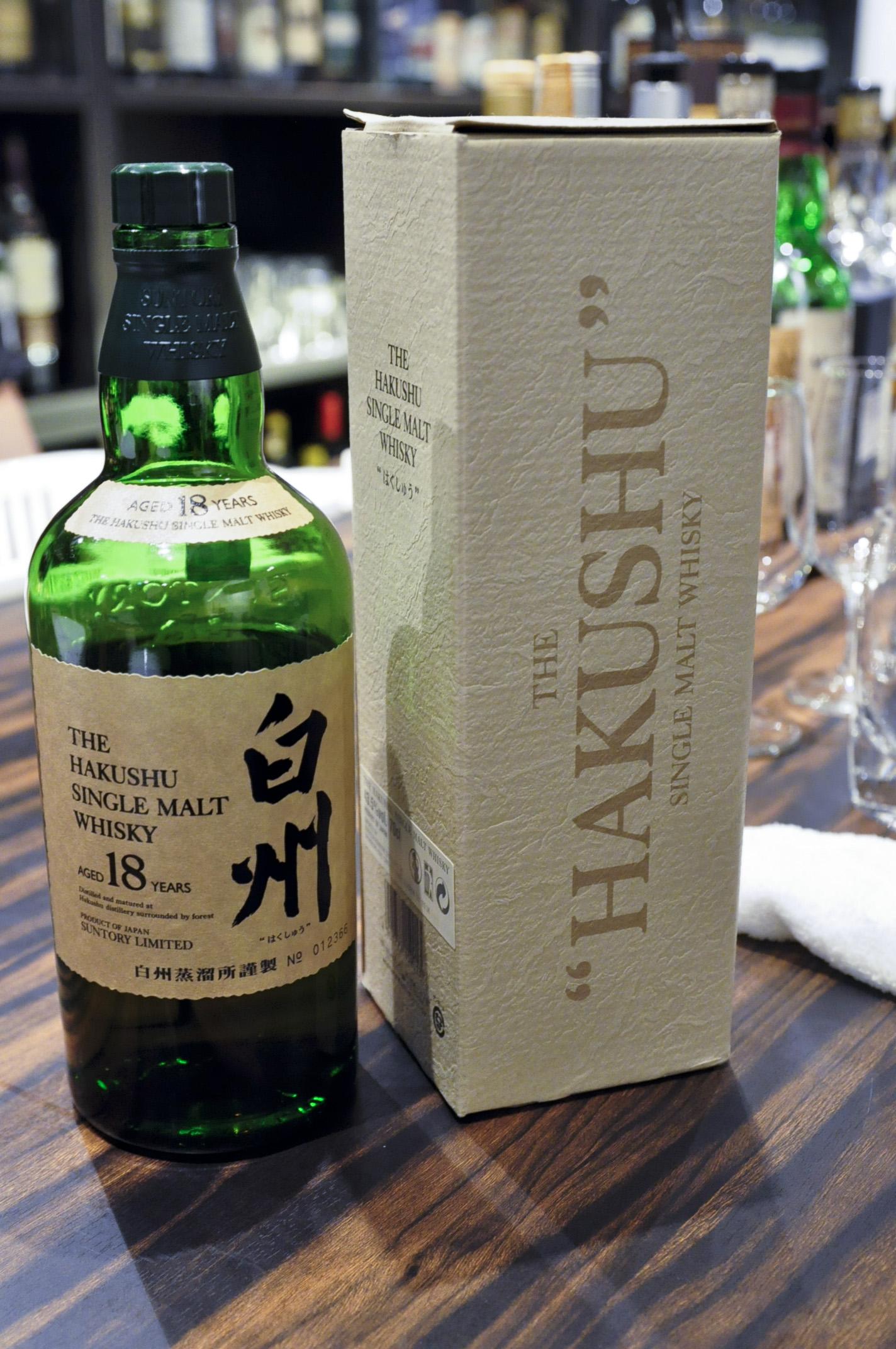 "【BL/SC】白州 Hakusyu 18yo (43.5%, OB) 欧州向け ""imported by morrison bowmore"" 表記"
