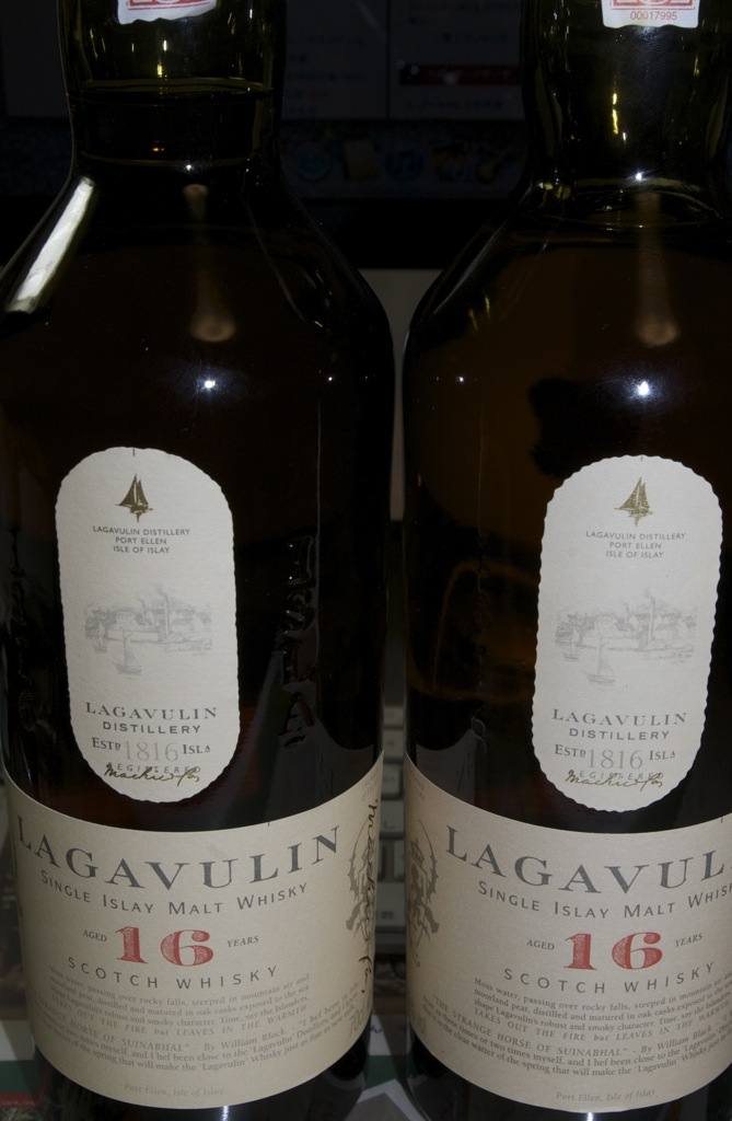 OB Lagavulin 16years