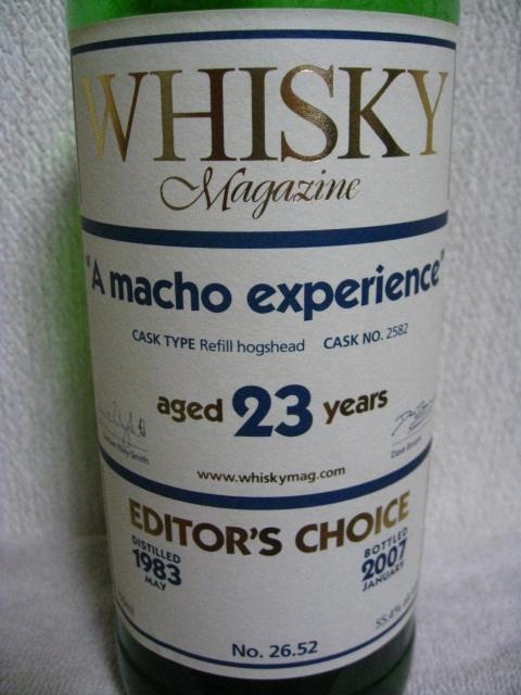 """クライネリッシュ Clynelish 1983-2007 WHISKY MAGAZINE """"A macho experience"""" No.26.52 リフィルホグスヘッド カスクナンバー2582 55.4度"""