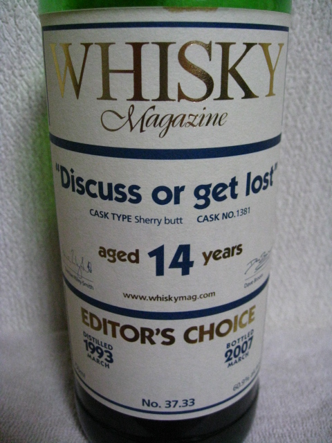 """クラガンモア Cragganmore 1993-2007 WHISKY MAGAZINE """"Discuss or get lost"""" No.37.33 シェリーバット カスクナンバー1381 60.9度"""