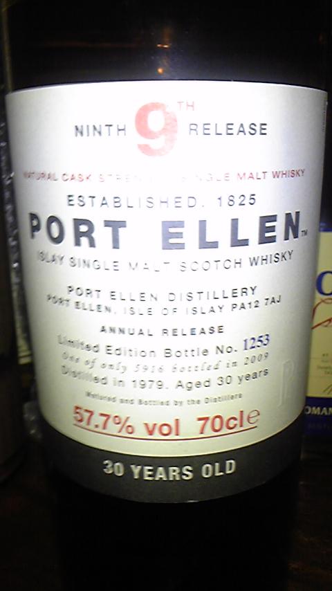 ポートエレン Port Ellen 30yo 9th 1979/2009 (57.7%, OB, 1253/5916.Annual Release)