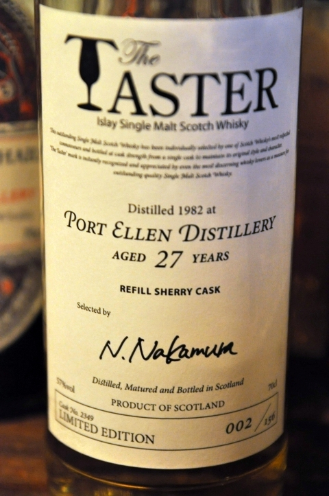 "ポートエレン Port Ellen 27yo 1982 (57%, Scotch Malt Sales, ""Taster"", Refill Sherry Cask, C#2349, 002/156 Bts)"