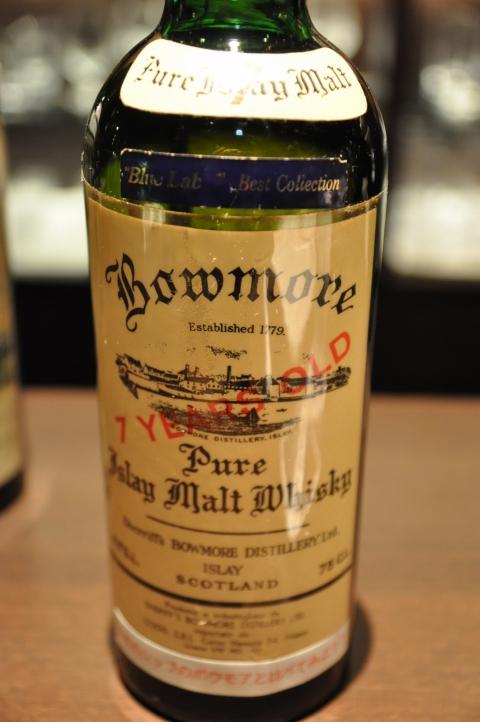 ボウモア  Bowmore 7yo (43%, OB, Sherriff, COGIS Milano, 1960's)