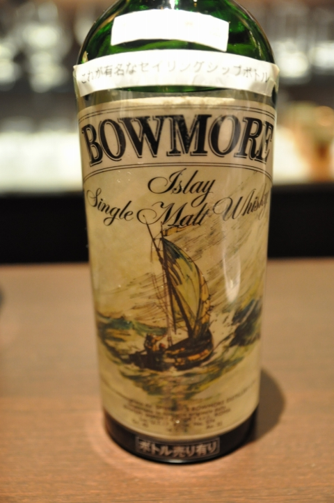 ボウモア  Bowmore NAS 'Ship Label' (43%, OB, Sherriff, EMMEPI Roma, 1960's)