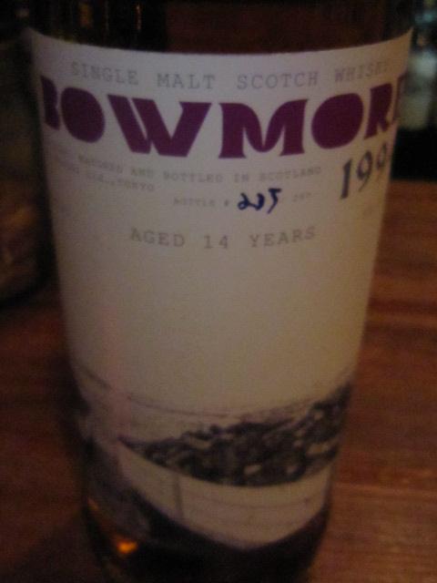 ボウモア BOWMORE 1994 14y 55.4% 235/287本限定 3Rivers #1702