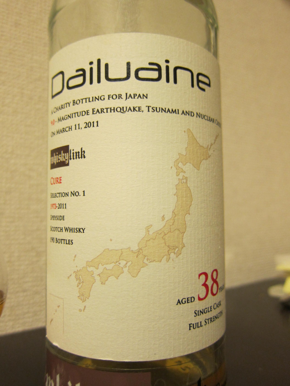 """【ウィスキー日記】ダルユーイン 1973-2011(38年) 54.5% Whisky link Slection No,1″Cure"""""""