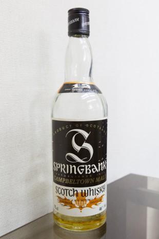 Springbank 12 yo (46%, OB, black label, Campbelttown Malt, early 1980's, 75cl)