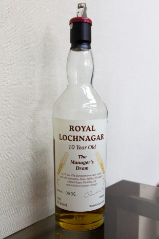 Royal Lochnagar 10yo 'The Manager's Dram' (57.2%, OB, 2006)