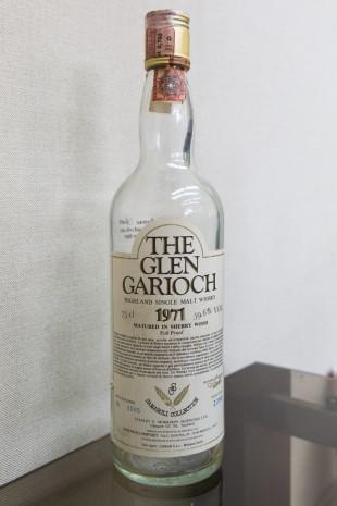 Glen Garioch 1971 (59.6%, Samaroli, Sherry wood, 2280 bottles)