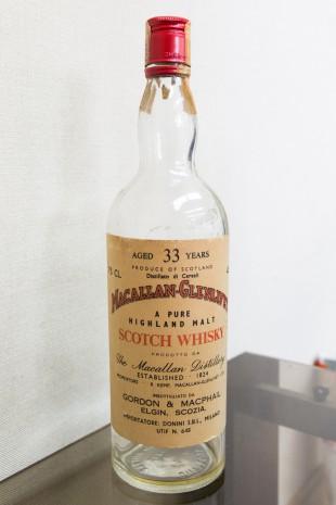 Macallan 33yo Probably 1938/1971 (43%, Gordon and MacPhail)