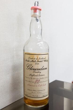 Glencadam 22 yo 1966/1988 (56%, Mizuhashi/水橋)