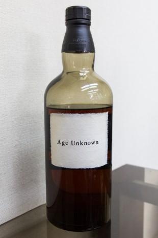 Yanazaki 'Age Unknown' Over 25 yo (43%, OB, 75cl, +/-1989)