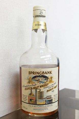 Springbank 1966/1998 'Local Barley' (56.9%, OB, Cask# 1966 491)
