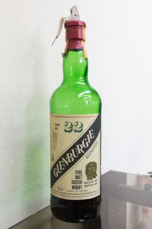 Glenburgie 22 yo 1966/1988 (58%, Sestante)