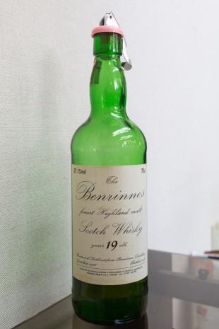 Benrinnes 19 yo 1968/1987 (57.1%, Sestante)