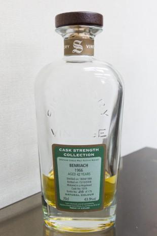 Benriach 42 yo 1966/2008 (43.9%, Signatory, Cask Strength Collection, hogshead, Cask# 1019, 175 bottles)