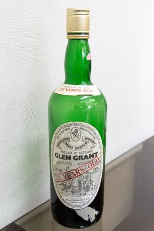 Glen Grant 21 yo 1958/1979 (86 Proof, OB, 75cl)