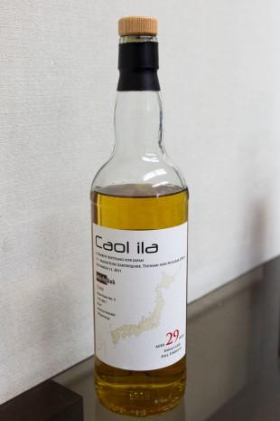 """Caol Ila 29 yo 1982/2011 (53.8%, Berry Bros. & Rudd, whiskylink selection No.2 """"Cure"""", Hogshead, 195 btls.)"""