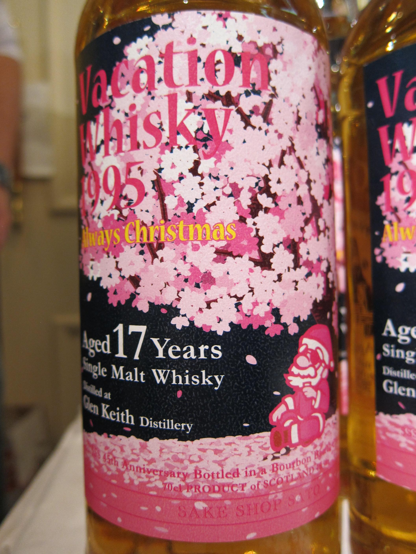 【ウィスキー日記】酒ショップSATOオリジナルボトリング3種 @ボトラーズフェス2014