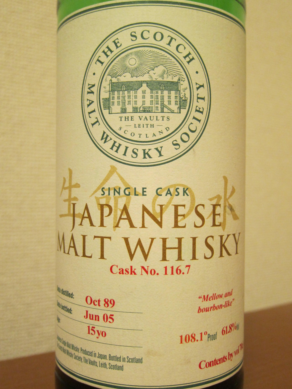"余市1989-2005(15年) 61.8% The Scotch Malt Whisky Society ""Cask No,116.7"""