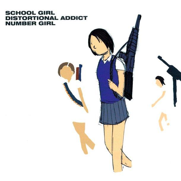 NUMBER GIRL – 透明少女