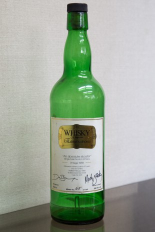 """Longmorn 37 yo 1968/2005 (56.9%, SMWS, for Whisky Magazine Live! in Tokyo 2005, Editor's Choice, """"An absolute stoater"""", Sherry butt, cask #903)"""