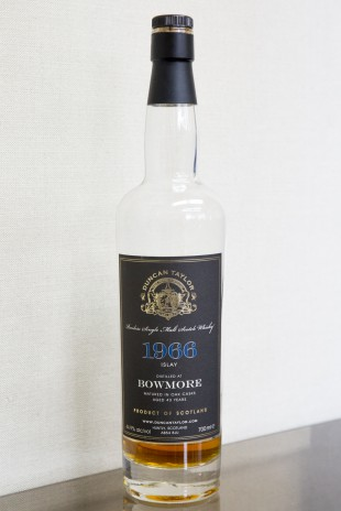 Bowmore 43 yo 1966 (Duncan Taylor, Peerless, 44.9%, Cask #3313, 153 btls.)
