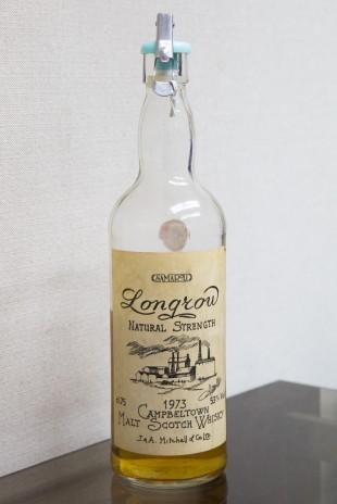 Longrow 1973/1985 (53%, Samaroli, picture of distillery label)